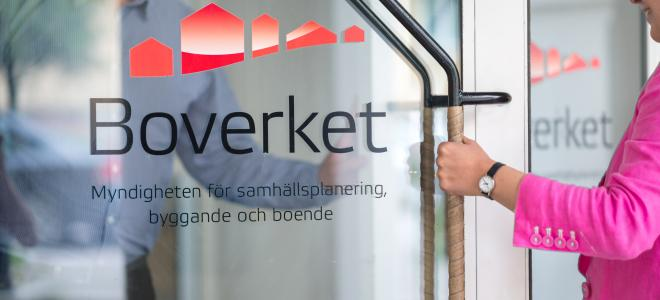 Boverkets entré i Karlskrona. Foto: Franz Feldmanis