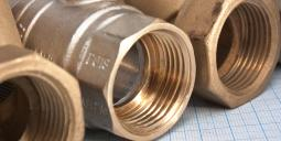 Nickel i ventiler. Foto: Colourbox